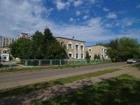 Набережные Челны, Романтиков бульвар, дом 5. дом ребенка
