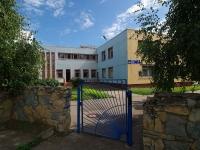 Набережные Челны, Романтиков бульвар, дом 6. детский сад №65, Машенька
