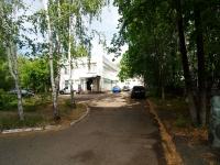Набережные Челны, Камала бульвар, дом 9. офисное здание