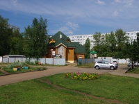 Набережные Челны, Камала бульвар. мечеть