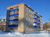 Чистополь, улица Шамсутдинова, дом 8. многоквартирный дом