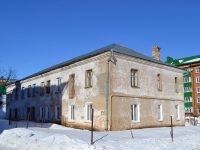 Чистополь, улица Шамсутдинова, дом 6. многоквартирный дом