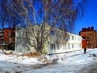 Чистополь, улица Шамсутдинова, дом 24. многоквартирный дом