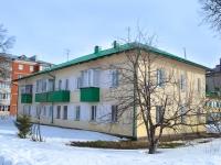 Чистополь, улица 40 лет Победы, дом 23. многоквартирный дом