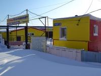 Чистополь, улица Валиева, дом 3. магазин