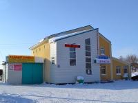 Чистополь, улица Валиева, дом 5А. магазин