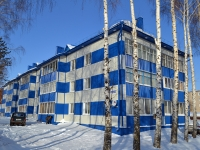 Чистополь, улица Валиева, дом 28. многоквартирный дом