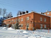Чистополь, улица Привалова, дом 73. многоквартирный дом