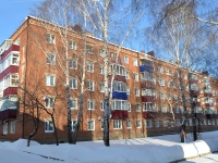Чистополь, улица Привалова, дом 77. многоквартирный дом