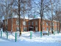 """Чистополь, улица Радищева, дом 37. детский сад """"Березка"""""""