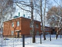 Чистополь, Радищева ул, дом 37