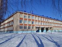 Чистополь, улица Радищева, дом 38. школа №5