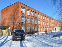 Чистополь, улица Чернышевского, дом 167А. военкомат