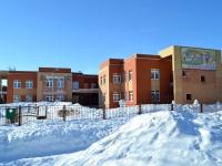 Чистополь, улица Чернышевского, дом 167Г. детский сад №1