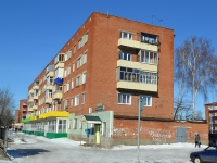 Чистополь, улица Чернышевского, дом 180. многоквартирный дом