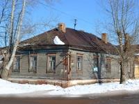 Чистополь, улица Маринина, дом 12. индивидуальный дом