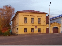 соседний дом: ул. Карла Маркса, дом 1. многоквартирный дом