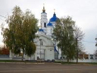 Чистополь, собор в честь святителя Николая Чудотворца, улица Карла Маркса, дом 2