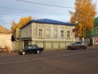Chistopol, Karl Marks st, 房屋 9. 多功能建筑