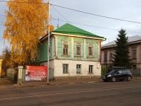Чистополь, улица Карла Маркса, дом 11. многоквартирный дом