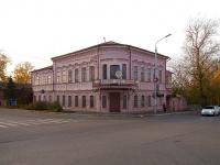 улица Карла Маркса, дом 28. офисное здание