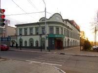 улица Карла Маркса, дом 30. банк Сбербанк России