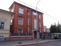 улица Карла Маркса, дом 34. офисное здание