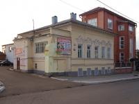 улица Карла Маркса, дом 36А. офисное здание