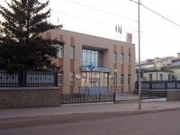 улица Карла Маркса, дом 36. офисное здание Чистопольские электрические сети