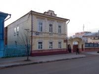 Чистополь, Карла Маркса ул, дом 40