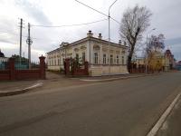 Чистополь, Карла Маркса ул, дом 48