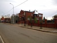 Чистополь, Карла Маркса ул, дом 50