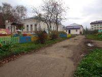 Чистополь, Карла Маркса ул, дом 54