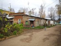 Чистополь, Карла Маркса ул, дом 62
