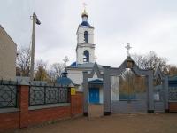 Чистополь, храм Казанской иконы Божией Матери, улица Карла Маркса, дом 67