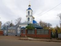 улица Карла Маркса, дом 67. храм Казанской иконы Божией Матери