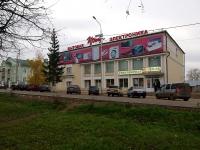 Чистополь, Карла Маркса ул, дом 70