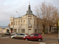 улица Карла Маркса, дом 31. многофункциональное здание