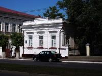 улица Карла Маркса, дом 15Е. музей Музейно-выставочный комплекс г. Чистополь