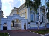 улица Карла Маркса, дом 8. музей Уездного города
