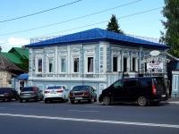 улица Карла Маркса, дом 9. многофункциональное здание