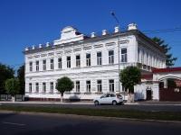 улица Карла Маркса, дом 15. музей Музейно-выставочный комплекс г. Чистополь