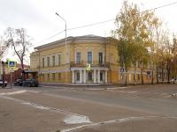 улица Карла Маркса, дом 32. офисное здание