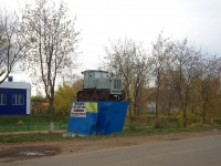 улица Карла Маркса. памятник Трактор