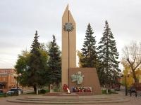 улица Карла Маркса. мемориальный комплекс
