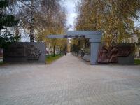 Чистополь, улица Урицкого. мемориальный комплекс Аллея Славы