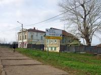 Чистополь, улица Карла Маркса. многоквартирный дом