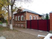 Чистополь, Энгельса ул, дом 33