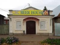 Чистополь, улица Энгельса, дом 40. магазин Beer House