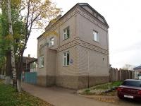 Чистополь, Энгельса ул, дом 44